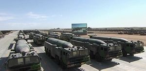 Chinese People's Liberation Army Rocket Force Staged a Massive Missile Drill Against a THAAD Mockup Target