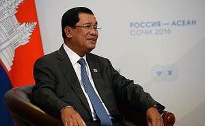 The Cambodia Conundrum: What Is Wrong With Hun Sen?