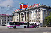 In Otto's Memory: Developing Peaceful Tourism in North Korea