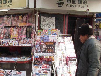 Fake News: Chinese National Media on the Doklam Standoff