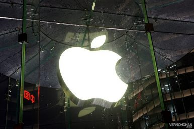 Is Apple Kowtowing to China?