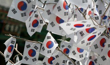South Korea: You've Come A Long Way, Baby!