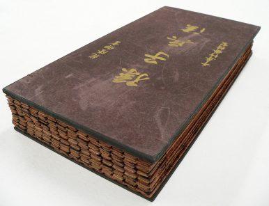 How Sun Tzu Would Understand the China-India Doklam Standoff