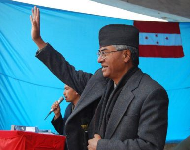 Nepal-China-India: Three's a Crowd?