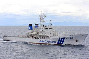 East China Sea: Japan Coast Guard Plans Miyako Island Facility Upgrades