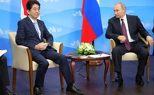 The Third Annual Eastern Economic Forum and the Japan-Russia Summit