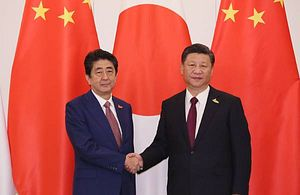 Chinese Experts Think US-China Rivalry Accelerated Abe Shinzo's Departure