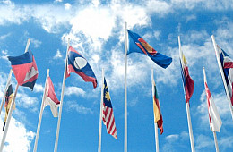 What Did ASEAN's Latest Transnational Crime Meeting Achieve?