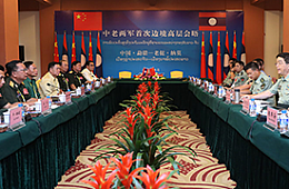 China, Laos Hold New Defense Meeting