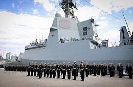 Australia Just Commissioned Its Deadliest Warship