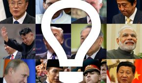 Play <em>The Diplomat's Quiz</em>: August 12, 2018 Edition