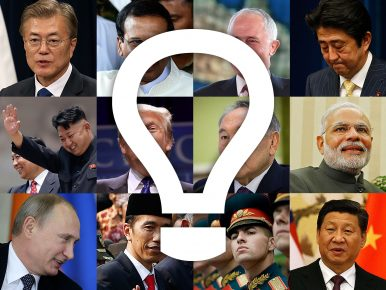 Play The Diplomat's Quiz: September 3, 2017 Edition