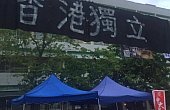 Pro-Independence Posters Trigger Tensions at Hong Kong University
