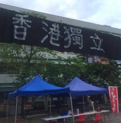 Tensions Over Pro-Independence Posters at a Hong Kong University Escalate