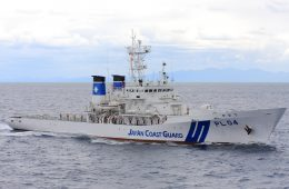 East China Sea: Japan Coast Guard Plans Miyako Island Facility Upgrades