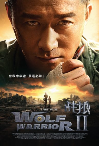 Analysts Take Note: Wolf Warrior Is the New Chinese Rambo