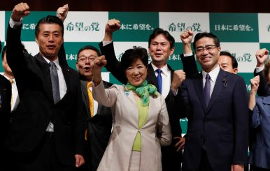 Yuriko Koike's New Party: A Real Game-Changer for Japanese Politics?