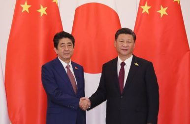 Abe Makes a Surprise Appearance, Hails 45 Years of Japan-China Relations