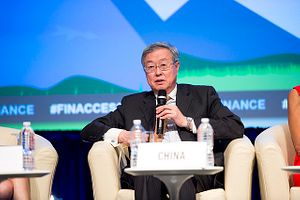 Before Reshuffle, Central Bank Governor Sends Warning to China's Economy