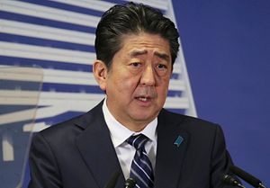 Japan Election Victory Gives Abe Mandate For Reform