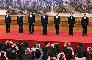 The 7 Men Who Will Run China