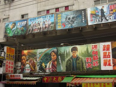 Why Doesn't Taiwan Make Political Movies?