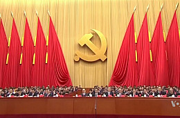 China to Add Xi Jinping Thought and National Supervision System to Constitution