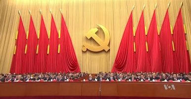 China Plans to Amend Its Constitution