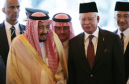 Saudi Arabia's Footprints in Southeast Asia