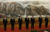 China's 19th Party Congress: Projecting the Next Politburo Standing Committee