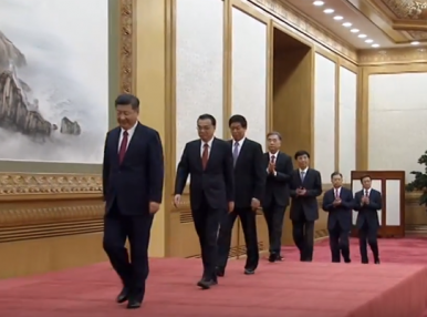 Who Are China's New Top Leaders?