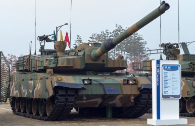South Korea Moves Forward With Production of 106 New Main Battle Tanks