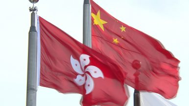 Hong Kong's Extradition Changes Tap Into Fears of Diminished Rights