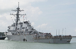 US Navy Reports on Collisions in Pacific – the USS <i>John S. McCain</i>