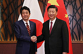 'Aimai': Japan's Ambiguous Approach to China's 'Belt And Road'