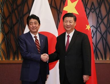 China-Japan Relations Move Toward a 'New Start'