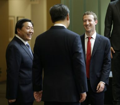 China's Former Internet Czar Lu Wei Under Investigation