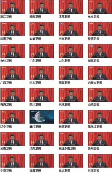 China's Party Congress Hints at Media Strategy for a 'New Era'