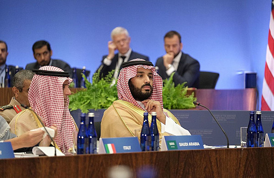 What The Saudi Shake Up Means For China The Diplomat