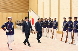 Japan-Philippines Defense Cooperation in Focus with Ministerial Meeting