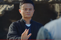 What's Behind Alibaba's $25 Billion in Sales on Singles' Day?