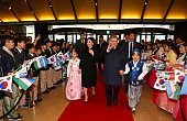 Uzbek President Mirziyoyev Lands in South Korea, Reaffirming a Strong Partnership