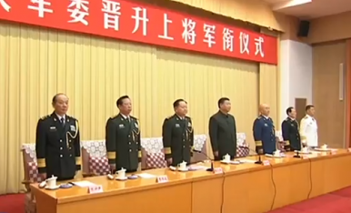 What a New PLA Promotion Says About Xi Jinping's Military Control