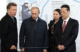 Can Russia Piggyback on China's 'String of Pearls'?