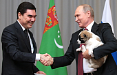 Russia's Security Inroads With Turkmenistan