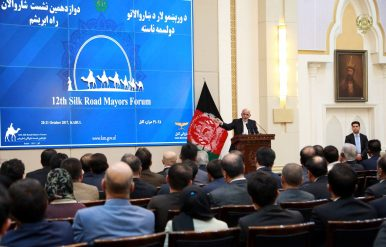 Afghanistan: The Heart of Silk Road in Asia