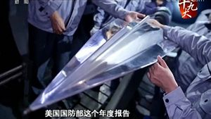Introducing the DF-17: China's Newly Tested Ballistic Missile Armed With a Hypersonic Glide Vehicle