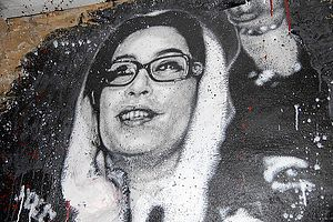 10 Years After Benazir Bhutto's Death, What Lies Ahead for the Pakistan People's Party?