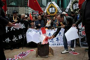 Japan, China, and the Strains of Historical Memory