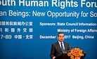 China Promotes Human Rights 'With Chinese Characteristics'